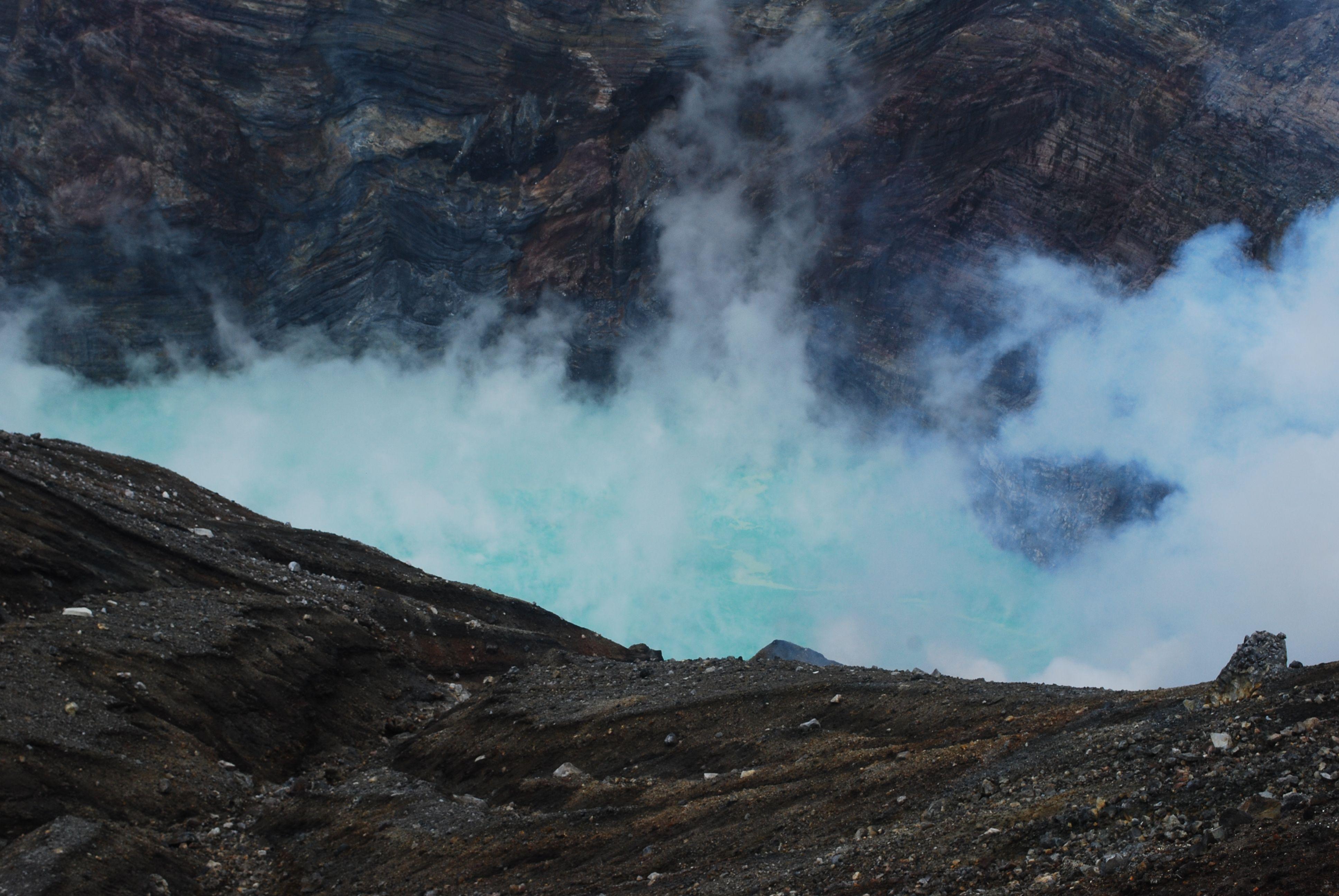 japan_asu_crater