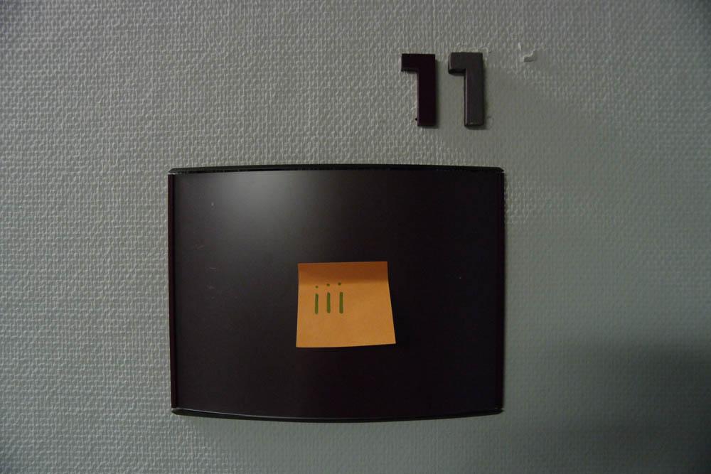 P1020728